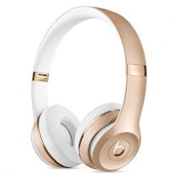 Beats Solo3 - bezdrátová On-Ear sluchátka s ovládáním, zlatá
