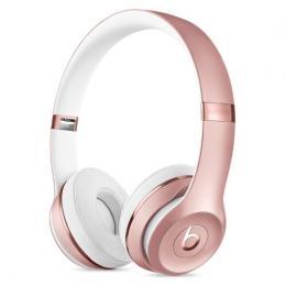 Beats Solo3 - bezdrátová On-Ear sluchátka s ovládáním, růžově zlatá
