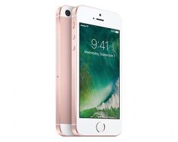 iPhone SE, 32GB, růžově zlatý