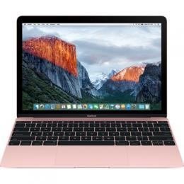 "MacBook 12"" růžově zlatý 1.4GHz dual-core Intel Core i7/16GB/HD615/512GB flash, CZ klávesnice"